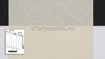 Вертикальные жалюзи тканевые, материал Сиде бежевый (Амиго)