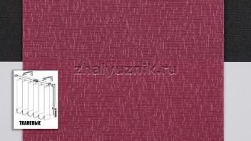 Вертикальные жалюзи тканевые, материал Сиде фуксия (Амиго)