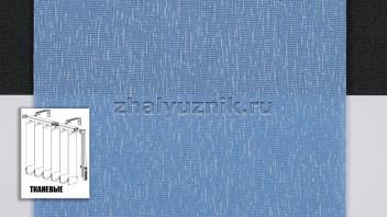 Вертикальные жалюзи тканевые, материал Сиде голубой (Амиго)