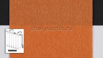 Вертикальные жалюзи тканевые, материал Сиде терра (Амиго)