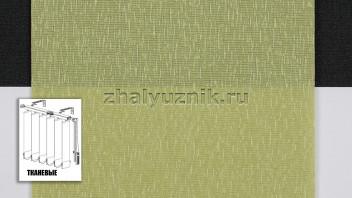 Вертикальные жалюзи тканевые, материал Сиде зеленый (Амиго)