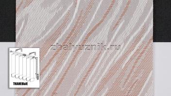Вертикальные жалюзи тканевые, материал Венера темно-розовый (Амиго)