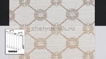 Вертикальные жалюзи тканевые, материал Виктория бежевый (Амиго)