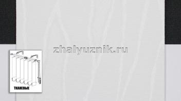 Вертикальные жалюзи тканевые, материал Жаккард блэкаут белый (Амиго)