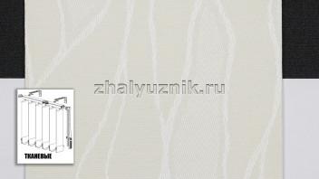 Вертикальные жалюзи тканевые, материал Жаккард блэкаут бежевый (Амиго)