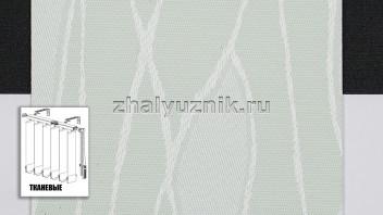 Вертикальные жалюзи тканевые, материал Жаккард блэкаут зеленый (Амиго)