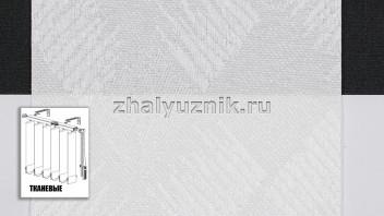 Вертикальные жалюзи тканевые, материал Жемчуг белый (Амиго)