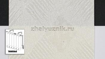 Вертикальные жалюзи тканевые, материал Жемчуг бежевый (Амиго)
