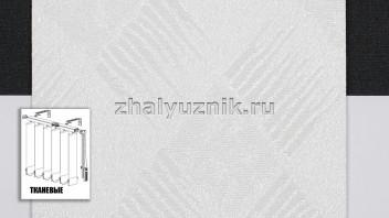 Вертикальные жалюзи тканевые, материал Жемчуг блэкаут белый (Амиго)
