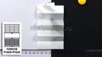 Жалюзи плиссе с тканью Акварель, цвет Светло-серый для вертикальных и откидных окон, каталог Амиго