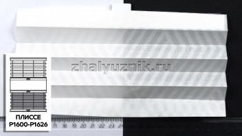 Жалюзи плиссе с тканью Аллегро, цвет Белый для вертикальных и откидных окон, каталог Амиго