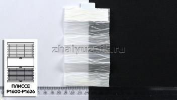 Жалюзи плиссе с тканью Бланш, цвет Белый для вертикальных и откидных окон, каталог Амиго
