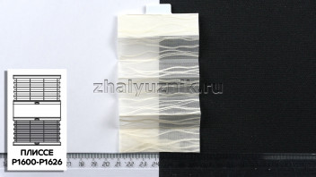 Жалюзи плиссе с тканью Бланш, цвет Светло-бежевый для вертикальных и откидных окон, каталог Амиго