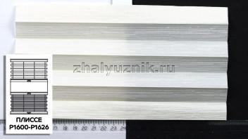 Жалюзи плиссе с тканью Дикий Шёлк, цвет Белый для вертикальных и откидных окон, каталог Амиго