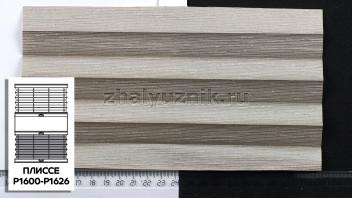 Жалюзи плиссе с тканью Дикий Шёлк, цвет Бежевый для вертикальных и откидных окон, каталог Амиго