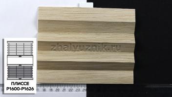 Жалюзи плиссе с тканью Импала, цвет Бежевый для вертикальных и откидных окон, каталог Амиго