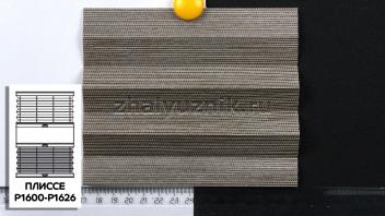 Жалюзи плиссе с тканью Импала, цвет Коричневый для вертикальных и откидных окон, каталог Амиго
