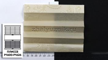 Жалюзи плиссе с тканью Исфахан, цвет Бежевый для вертикальных и откидных окон, каталог Амиго