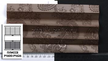 Жалюзи плиссе с тканью Исфахан, цвет Коричневый для вертикальных и откидных окон, каталог Амиго