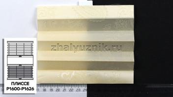 Жалюзи плиссе с тканью Исфахан, цвет Светло-бежевый для вертикальных и откидных окон, каталог Амиго