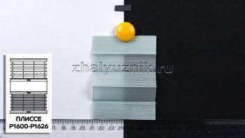 Жалюзи плиссе с тканью Капри, цвет Голубой для вертикальных и откидных окон, каталог Амиго