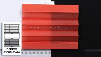Жалюзи плиссе с тканью Капри, цвет Красный для вертикальных и откидных окон, каталог Амиго