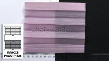 Жалюзи плиссе с тканью Капри, цвет Лавандовый для вертикальных и откидных окон, каталог Амиго