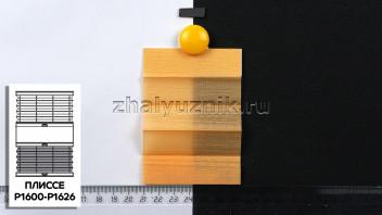 Жалюзи плиссе с тканью Капри, цвет Оранжевый для вертикальных и откидных окон, каталог Амиго