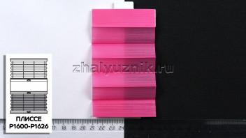Жалюзи плиссе с тканью Капри, цвет Розовый для вертикальных и откидных окон, каталог Амиго