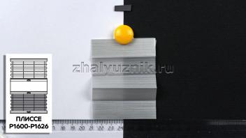 Жалюзи плиссе с тканью Капри, цвет Серый для вертикальных и откидных окон, каталог Амиго
