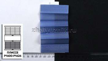 Жалюзи плиссе с тканью Капри, цвет Синий для вертикальных и откидных окон, каталог Амиго