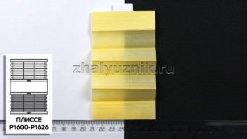 Жалюзи плиссе с тканью Капри, цвет Жёлтый для вертикальных и откидных окон, каталог Амиго