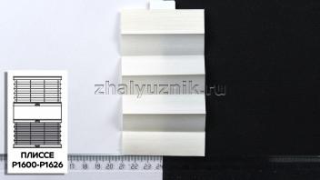 Жалюзи плиссе с тканью Капри Перла, цвет Белый для вертикальных и откидных окон, каталог Амиго