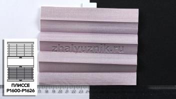 Жалюзи плиссе с тканью Капри Перла, цвет Лиловый для вертикальных и откидных окон, каталог Амиго