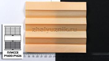 Жалюзи плиссе с тканью Капри Перла, цвет Персиковый для вертикальных и откидных окон, каталог Амиго