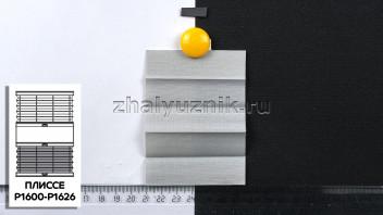 Жалюзи плиссе с тканью Капри Перла, цвет Светло-серый для вертикальных и откидных окон, каталог Амиго