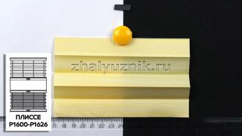 Жалюзи плиссе с тканью Капри Перла, цвет Жёлтый для вертикальных и откидных окон, каталог Амиго
