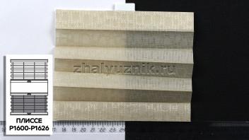 Жалюзи плиссе с тканью Кент, цвет Бежевый для вертикальных и откидных окон, каталог Амиго