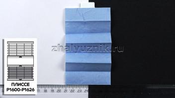 Жалюзи плиссе с тканью Краш Перла, цвет Голубой для вертикальных и откидных окон, каталог Амиго