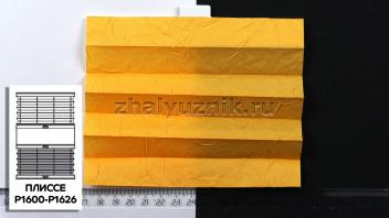 Жалюзи плиссе с тканью Краш Перла, цвет Шафрановый для вертикальных и откидных окон, каталог Амиго