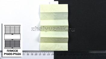 Жалюзи плиссе с тканью Краш Перла, цвет Светло-зелёный для вертикальных и откидных окон, каталог Амиго