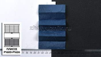 Жалюзи плиссе с тканью Краш Перла, цвет Тёмно-бирюзовый для вертикальных и откидных окон, каталог Амиго