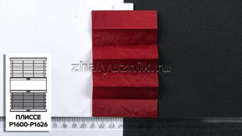 Жалюзи плиссе с тканью Краш Перла, цвет Тёмно-красный для вертикальных и откидных окон, каталог Амиго