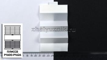 Жалюзи плиссе с тканью Креп, цвет Белый для вертикальных и откидных окон, каталог Амиго