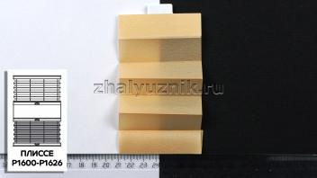 Жалюзи плиссе с тканью Креп, цвет Бежевый для вертикальных и откидных окон, каталог Амиго
