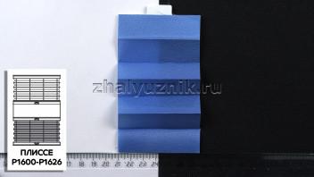 Жалюзи плиссе с тканью Креп, цвет Синий для вертикальных и откидных окон, каталог Амиго