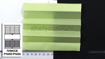 Жалюзи плиссе с тканью Креп, цвет Светло-зелёный для вертикальных и откидных окон, каталог Амиго