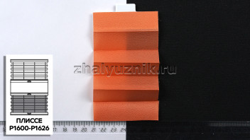 Жалюзи плиссе с тканью Креп, цвет Терракотовый для вертикальных и откидных окон, каталог Амиго