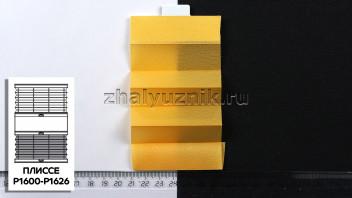Жалюзи плиссе с тканью Креп, цвет Жёлтый для вертикальных и откидных окон, каталог Амиго