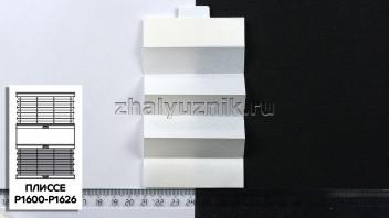 Жалюзи плиссе с тканью Креп Перла, цвет Белый для вертикальных и откидных окон, каталог Амиго